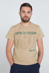 Men's T-Shirt Born In Ukraine. Unisex T-shirt (men's sizes).