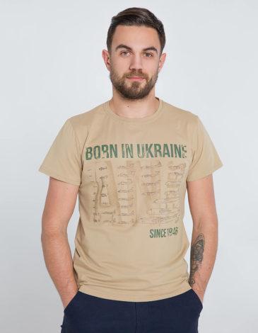 Чоловіча Футболка Born In Ukraine. Колір пісочний. Футболка унісекс (розміри чоловічі).