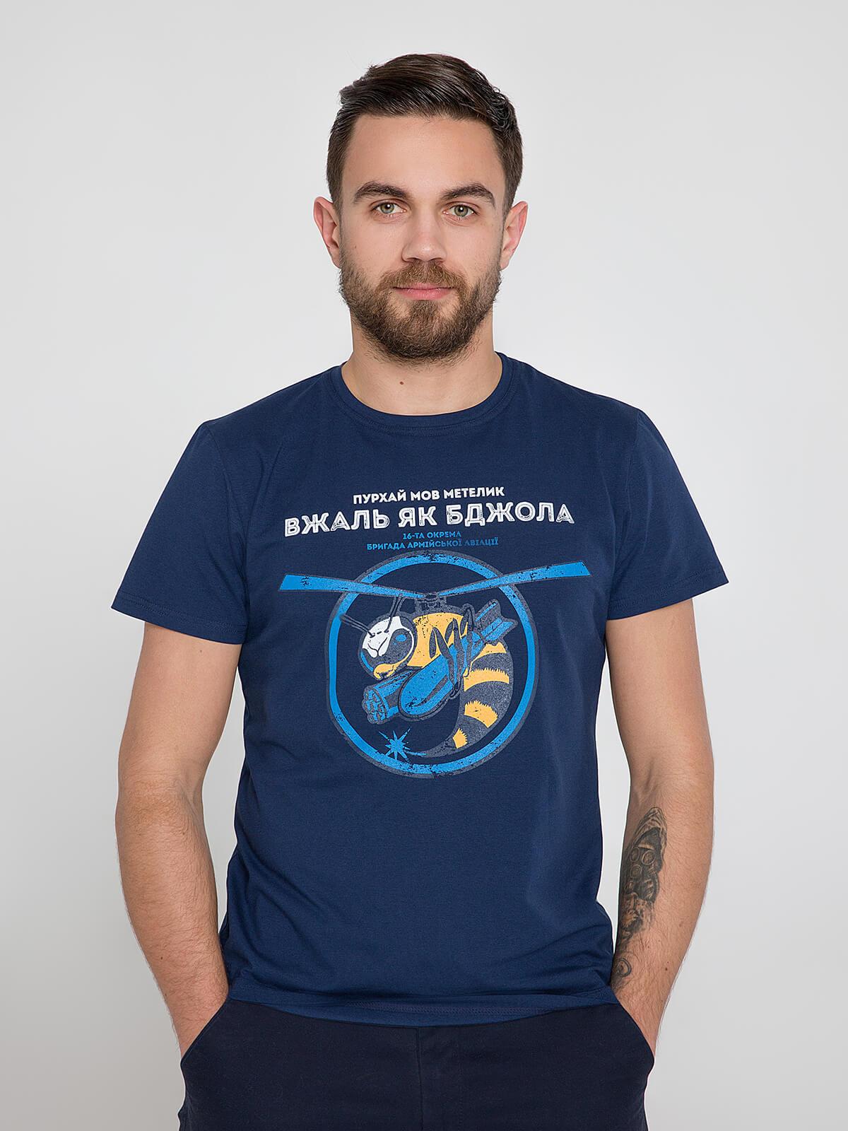 Чоловіча Футболка Бджола. Колір темно-синій. Футболка унісекс (розміри чоловічі).