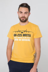 Men's T-Shirt Mriya. Unisex T-shirt (men's sizes).