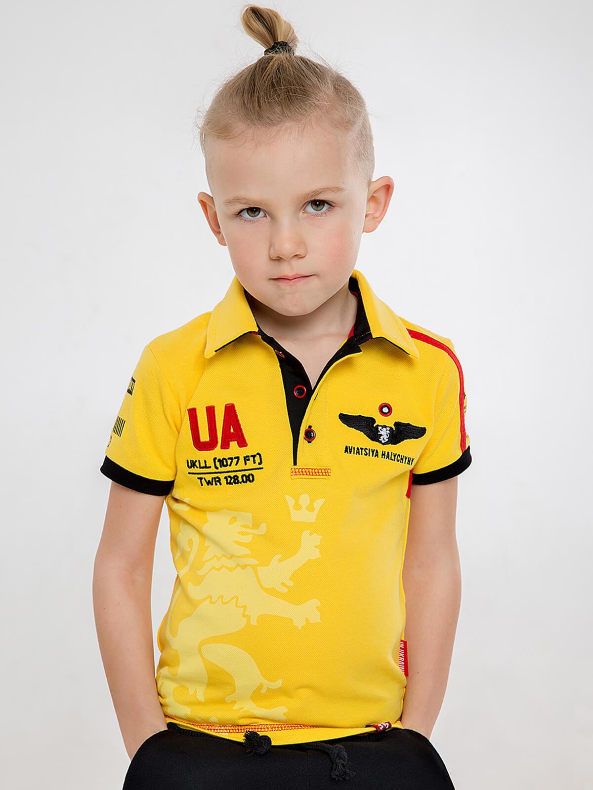 Kids Polo Shirt Follow Me. Color yellow. Pique fabric: 100% cotton.