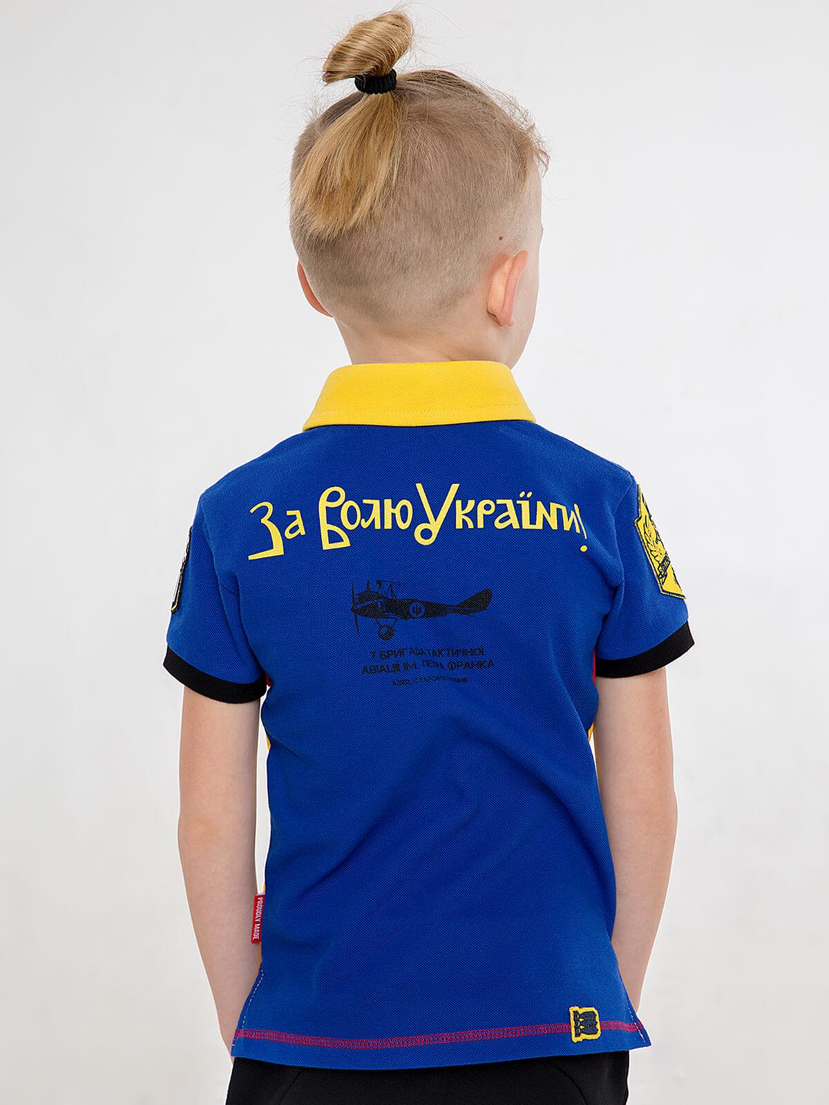 Kids Polo Shirt 7 Brigade (Petro Franko). Color navy blue.  Technique of prints applied: embroidery, silkscreen printing.