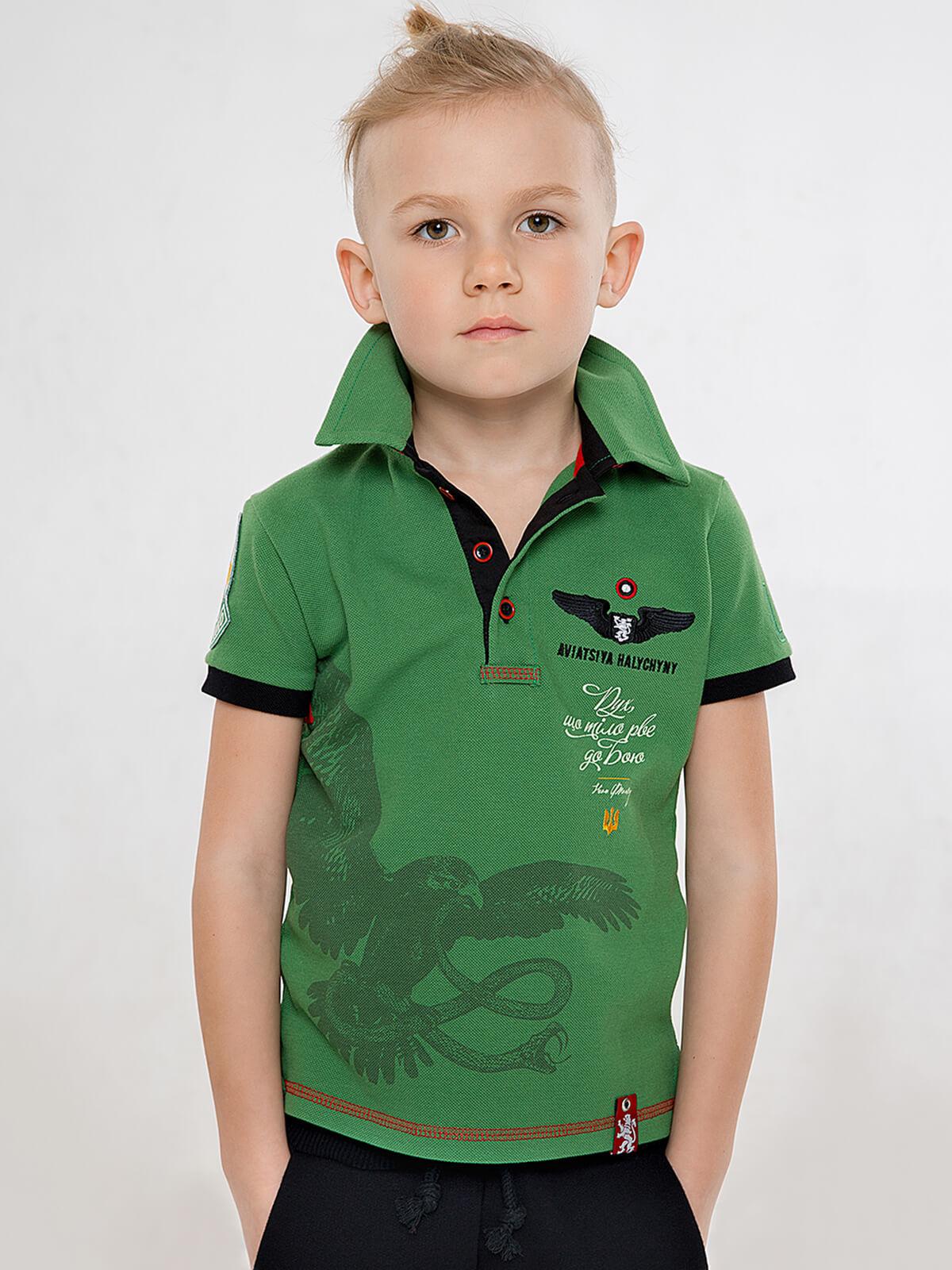 Kids Polo Shirt Ivan Franko. Color green. .