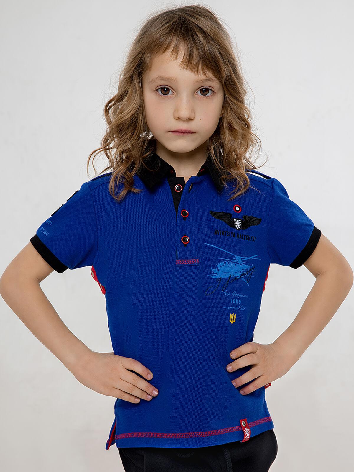 Дитяче Поло Sikorsky. Колір синій. Поло: унісекс, добре пасує і хлопцям, і дівчатам.