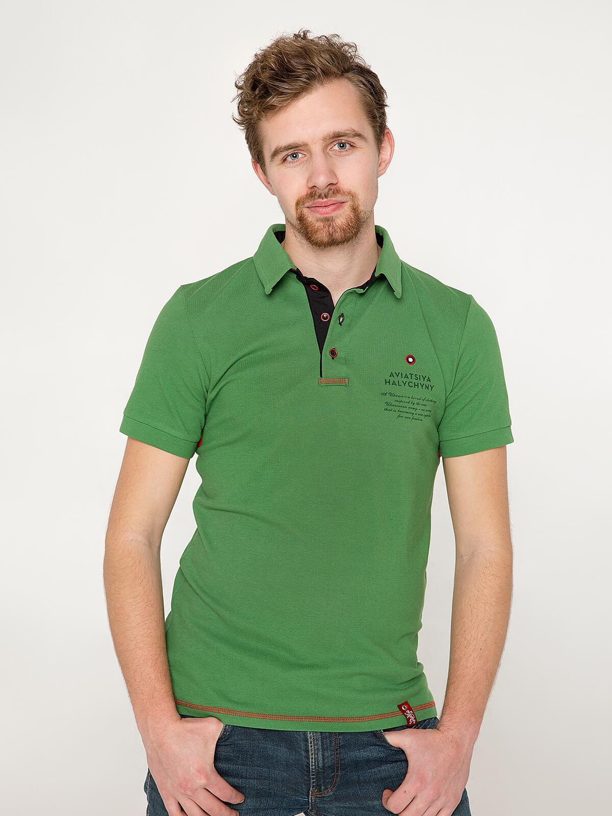 Чоловіче Поло Крила. Колір зелений. Поло унісекс (розміри чоловічі).