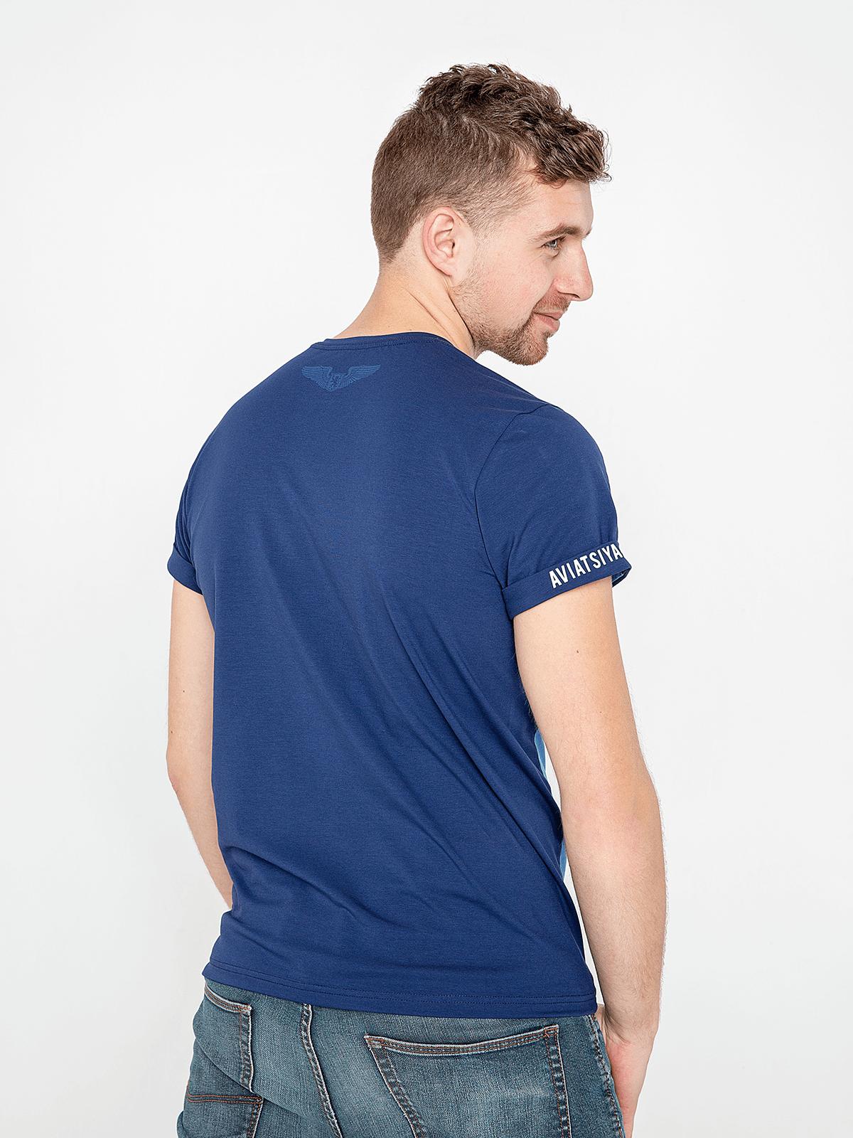 Men's T-Shirt An-2. Color sky blue.  Material: 95% cotton, 5% spandex.