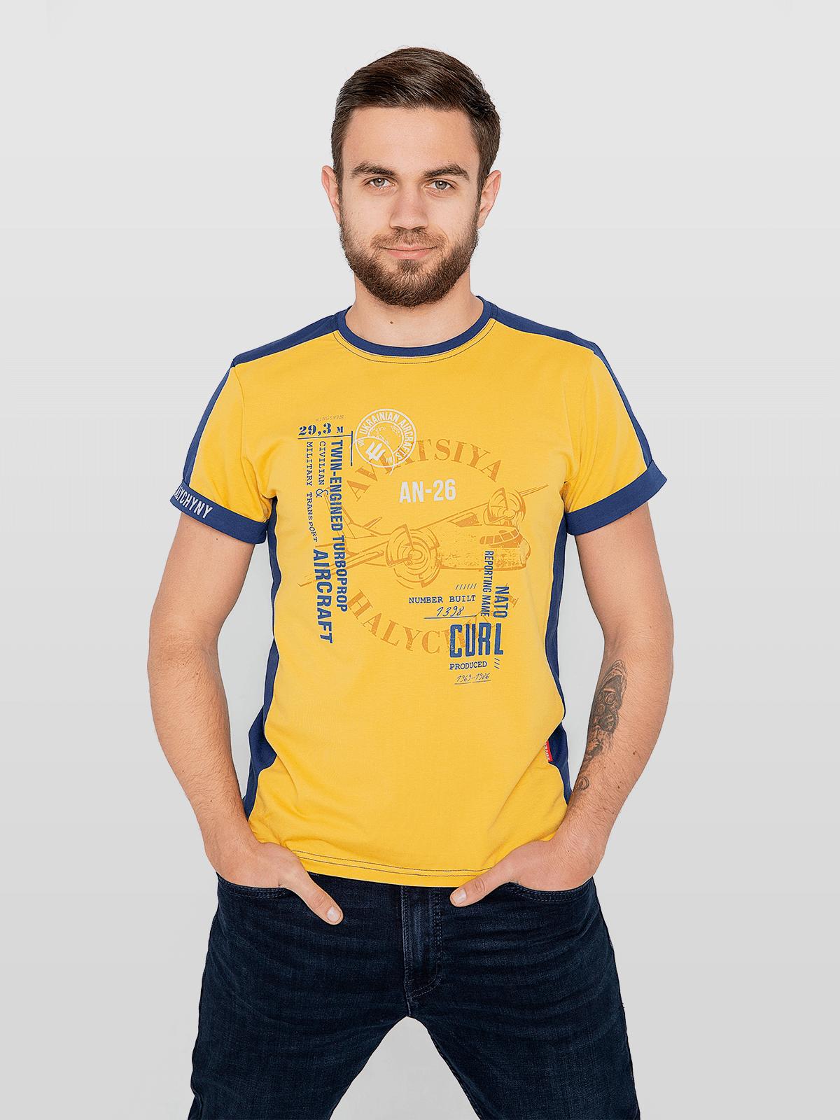 Чоловіча Футболка Аn-26. Колір жовтий. Футболка унісекс (розміри чоловічі).