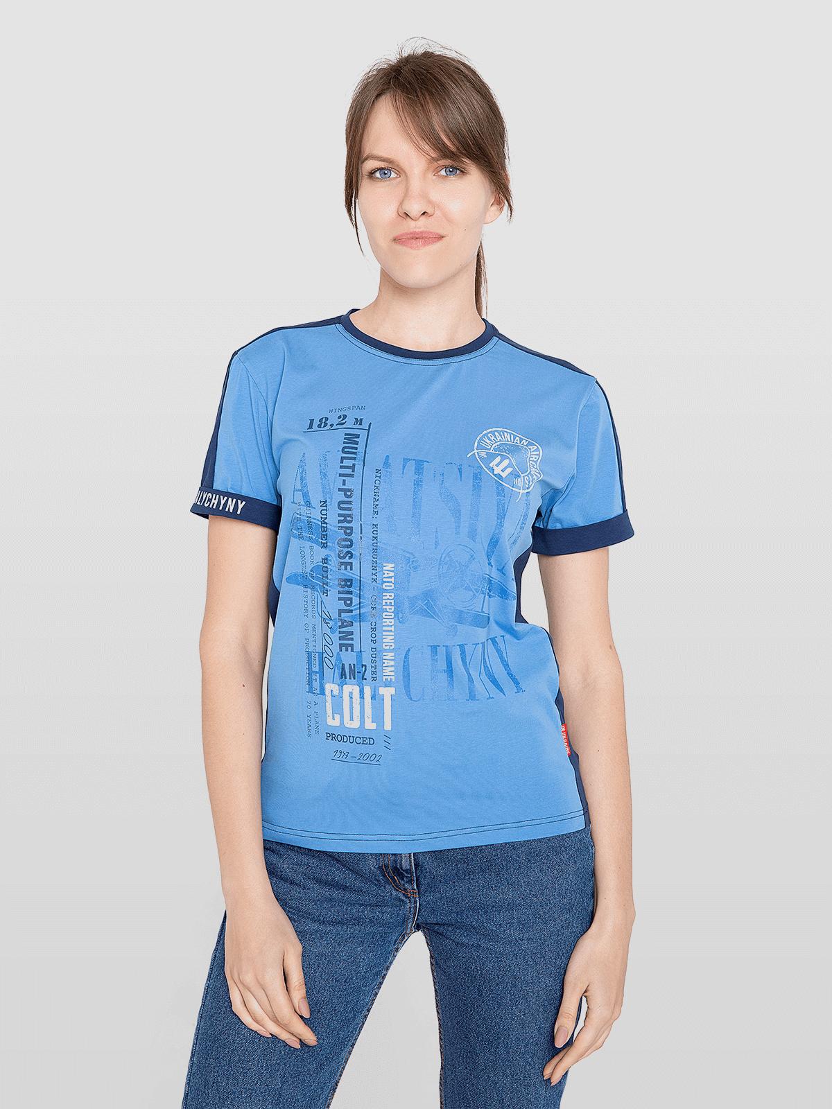 Жіноча Футболка An-2. Колір блакитний. Футболка унісекс (розміри чоловічі).