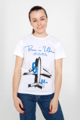 Women's T-Shirt An-225. Unisex T-shirt (men's sizes).