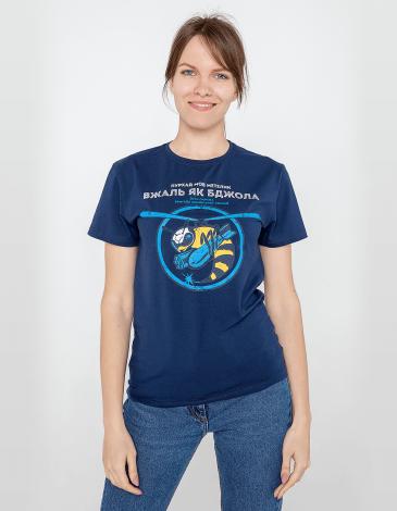 Жіноча Футболка Бджола. Колір темно-синій. Футболка унісекс (розміри чоловічі).