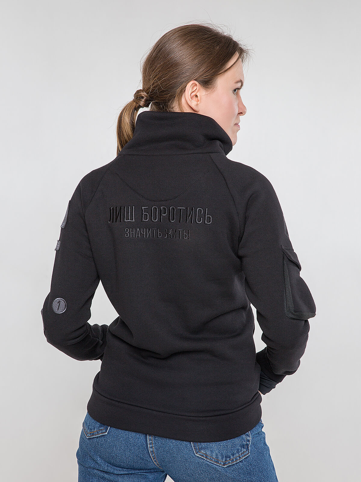 Women's Zippered Cardigan 114 Brigade. Color black.  Don't worry about the universal size.