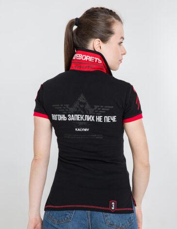 Women's Polo Shirt 12 Brigade (The Dragon Slayer). Color black. Pique fabric: 100% cotton.