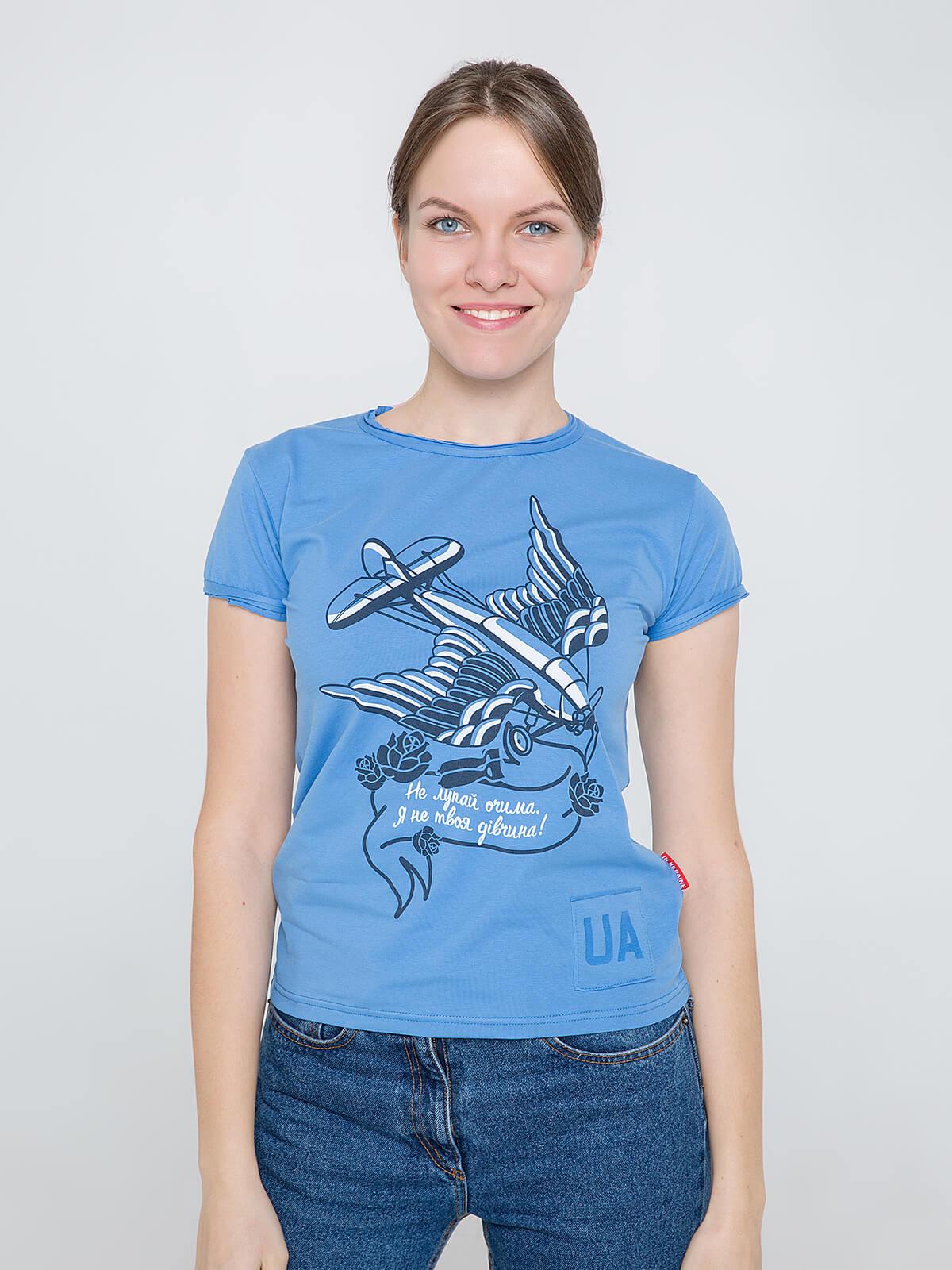 Жіноча Футболка Дикі Крила. Колір блакитний. 95% бавовна, 5% спандекс.