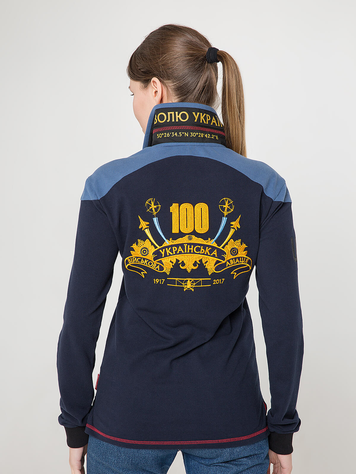 Women's Polo Long 100 Years Of Ua. Color dark blue.  Don't worry about the universal size.