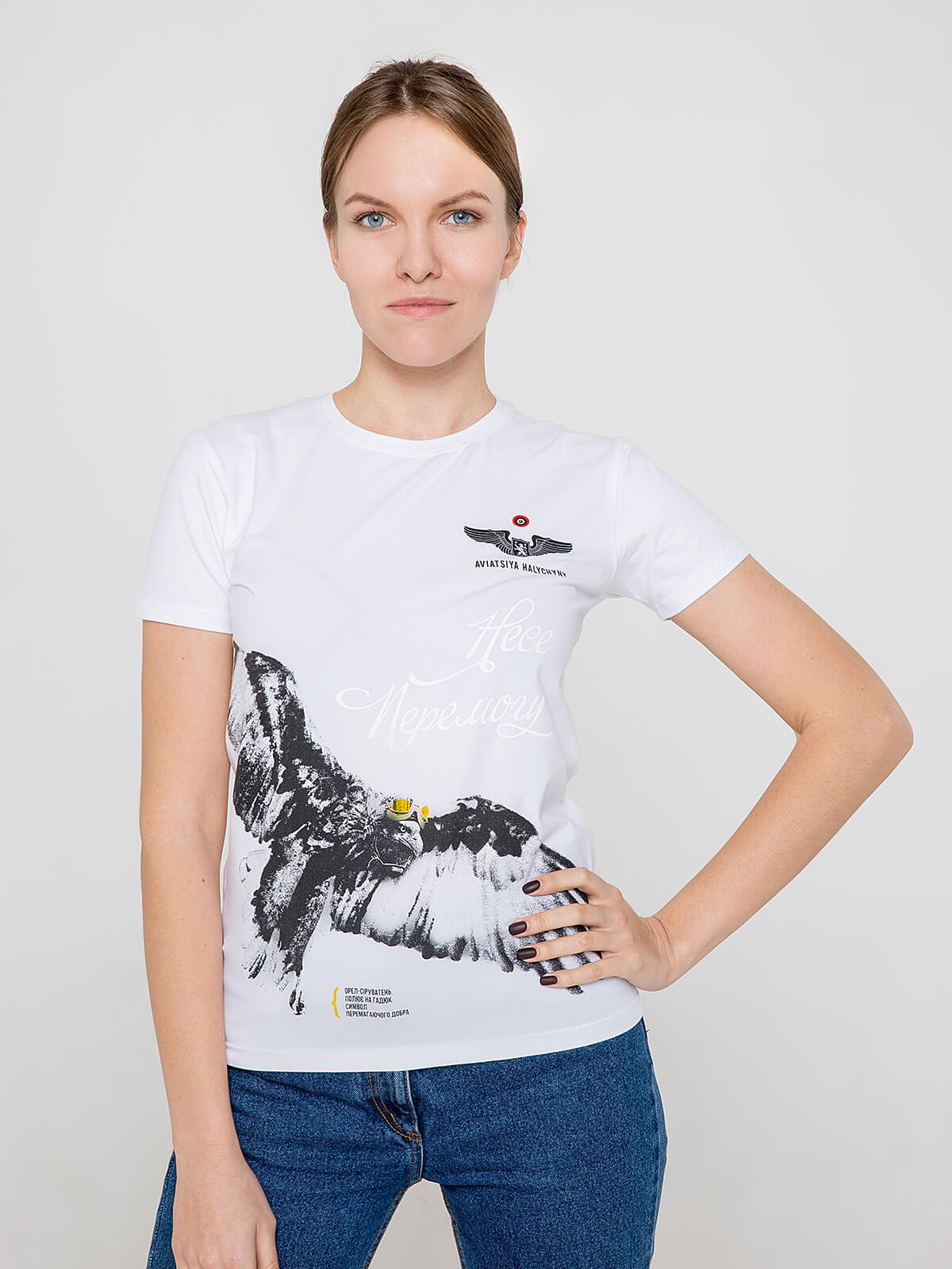Women's T-Shirt Eagle. Color white. Unisex T-shirt (men's sizes).