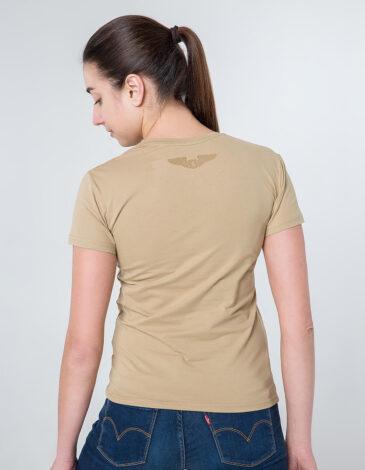 Women's T-Shirt Born In Ukraine. Color sand. Unisex T-shirt (men's sizes).