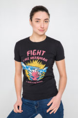 Women's T-Shirt Fight Like Ukrainian. Material: 95% cotton, 5% spandex.
