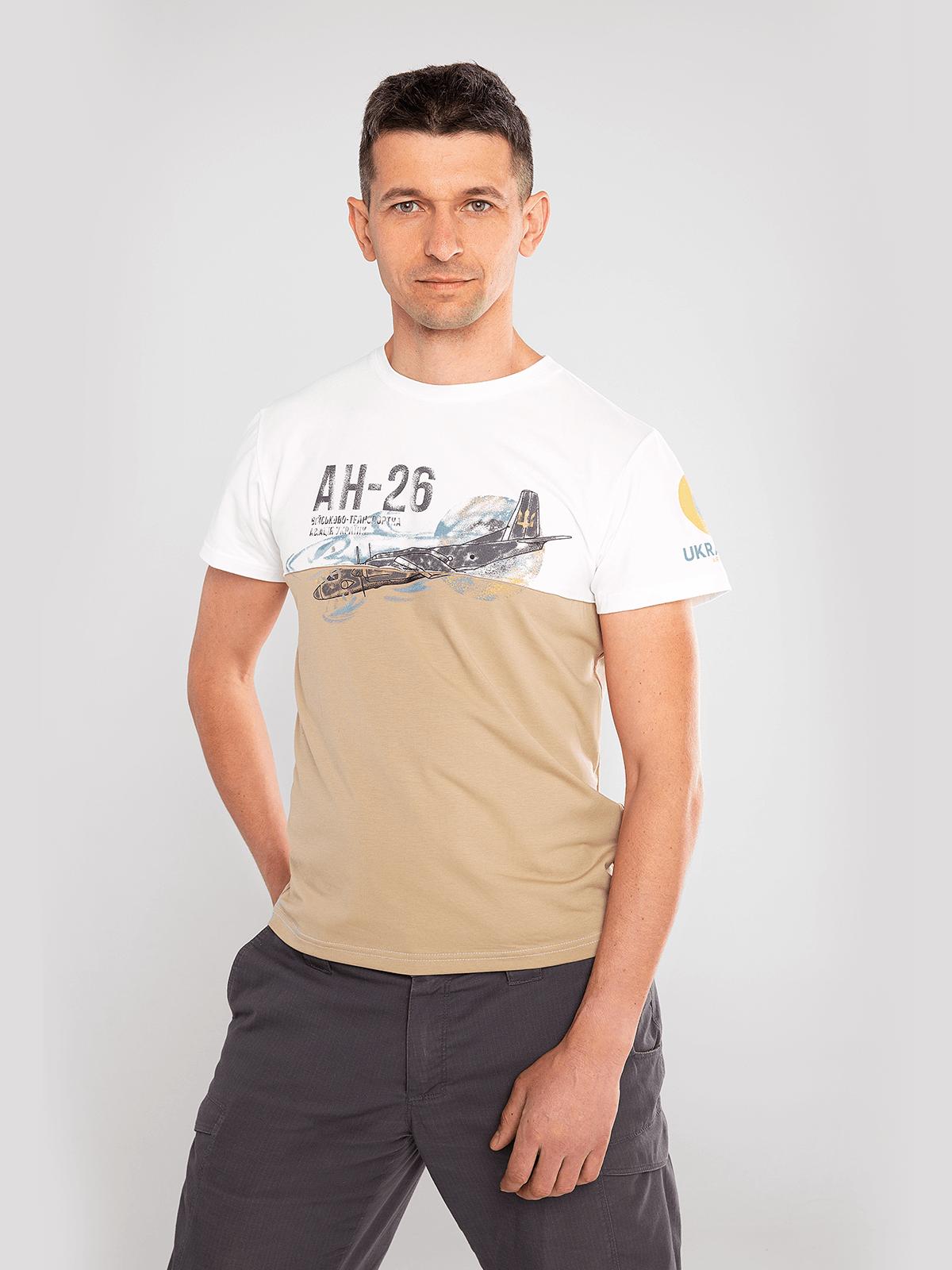 Чоловіча Футболка Ан-26. Колір пісочний. Футболкаунісекс(розміри чоловічі).