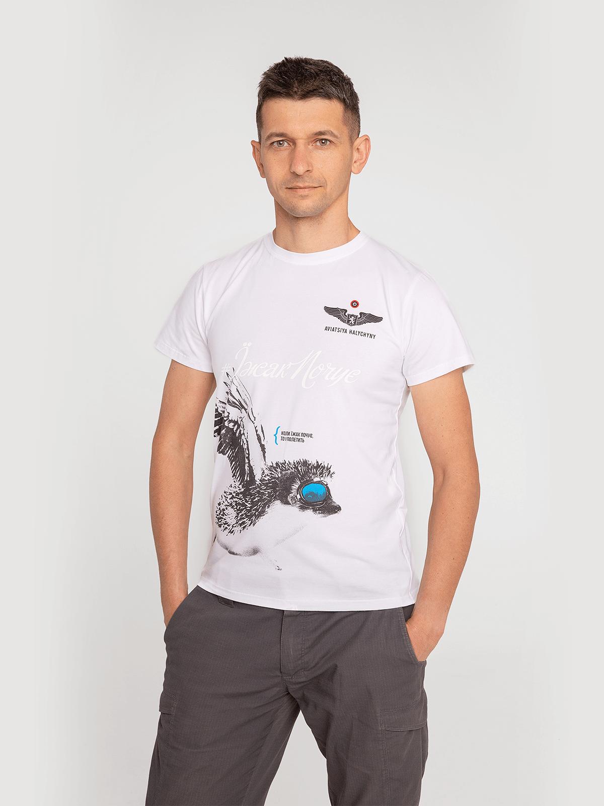 Men's T-Shirt Hedgehog. Color white. Unisex T-shirt (men's sizes).