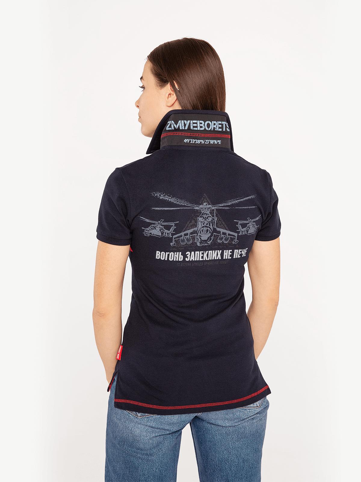 Women's Polo Shirt 12 Brigade (Kalyniv). Color dark blue.  Technique of prints applied: embroidery, silkscreen printing.
