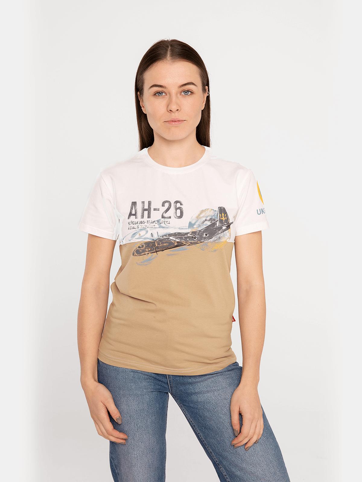 Women's T-Shirt Аn-26. Color sand. Material: 95% cotton, 5% spandex.