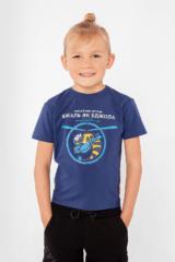Дитяча Футболка Бджола. 95% бавовна, 5% спандекс.