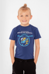 Kids T-Shirt Bee. 95% бавовна, 5% спандекс.