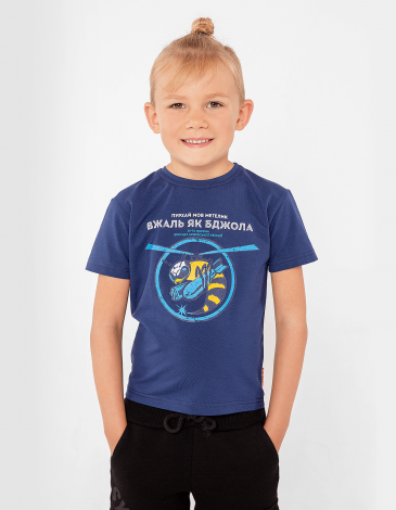 Kids T-Shirt Bee. Color navy blue. Material: 95% cotton, 5% spandex.