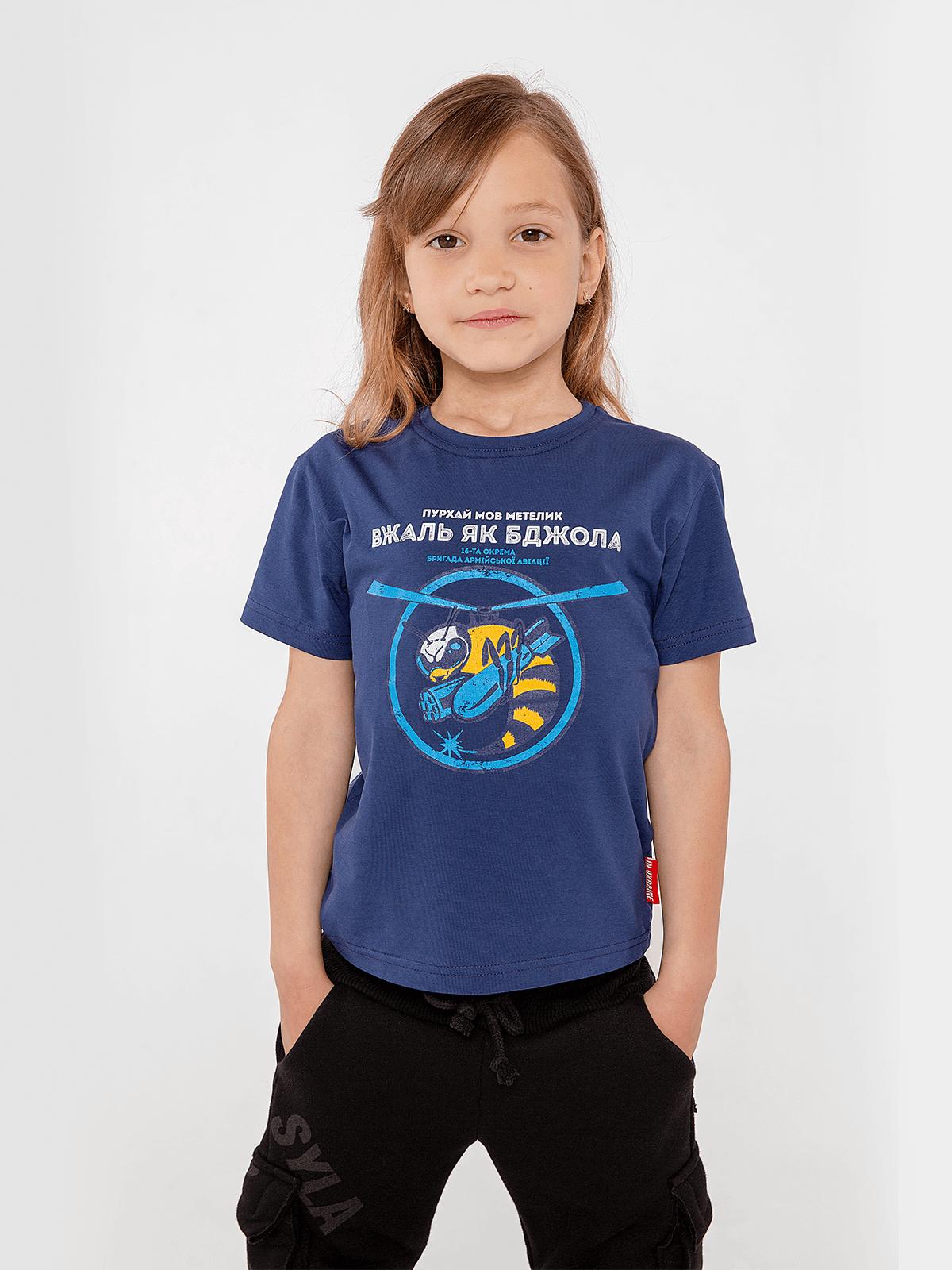 Kids T-Shirt Bee. Color navy blue. .