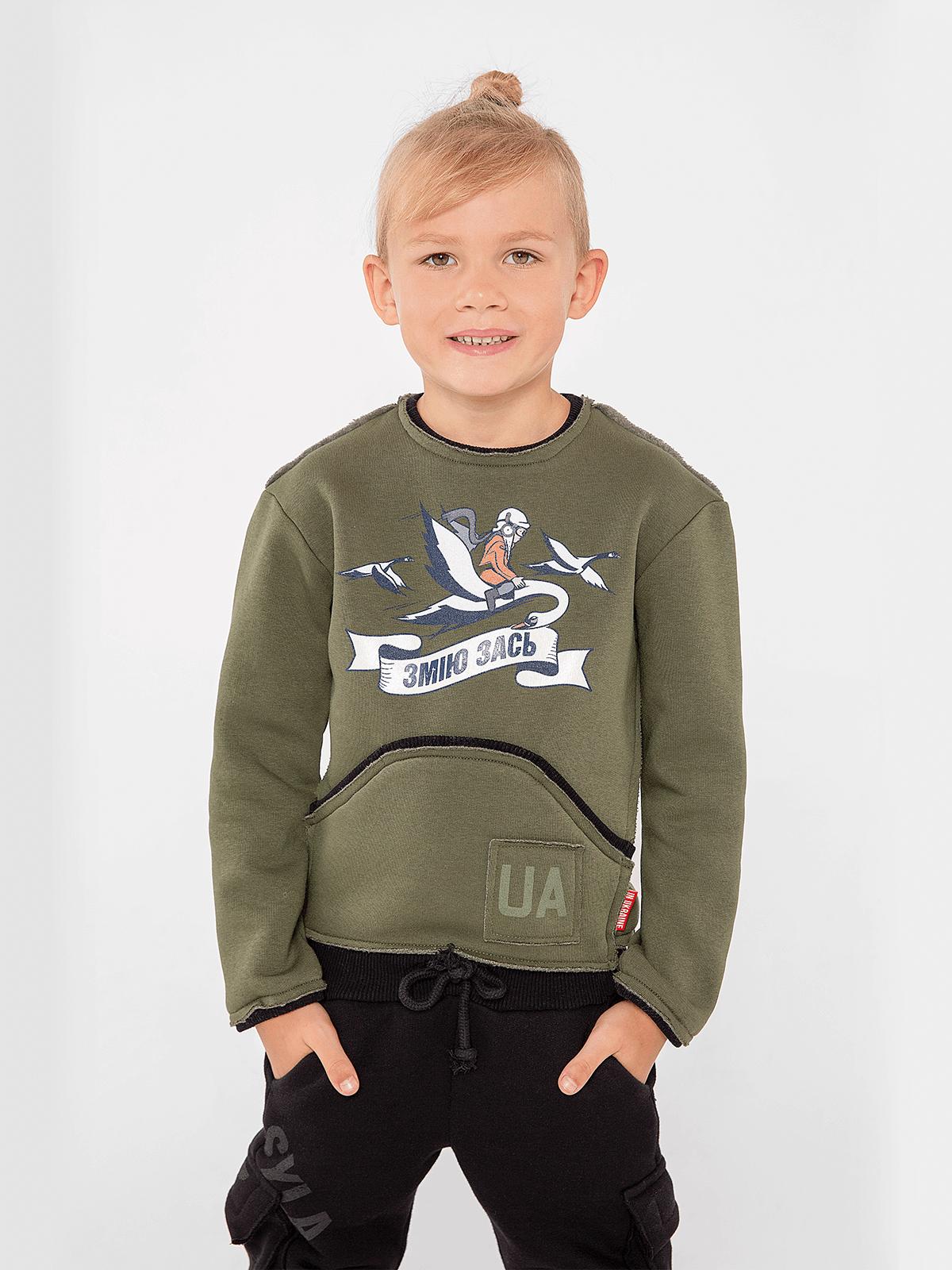 Дитячий Світшот Змію Зась. Колір хакі. Світшот — унісекс, пасує і дівчаткам, і хлопцям.