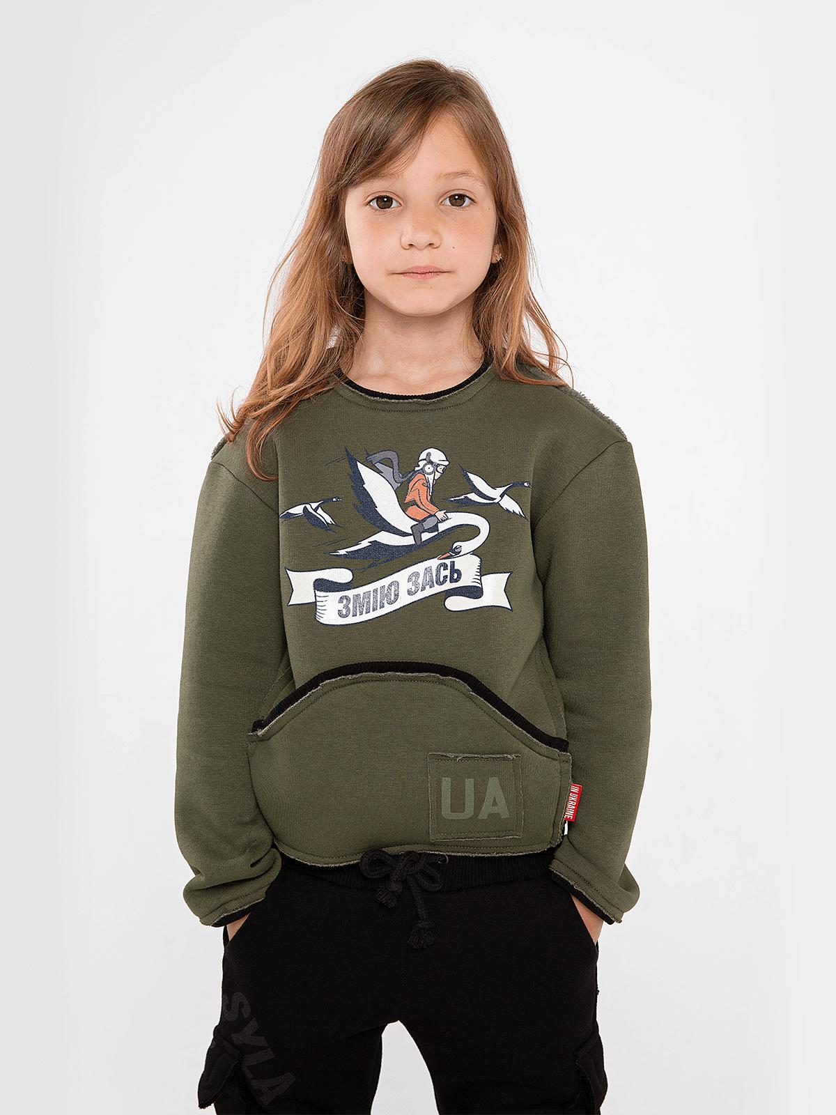 Дитячий Світшот Змію Зась. Колір хакі.  Технологія нанесення зображень: шовкодрук.