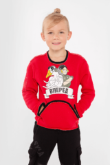 Kids Sweatshirt Forward. Sweatshirt: unisex, well suited for both boys and girls.