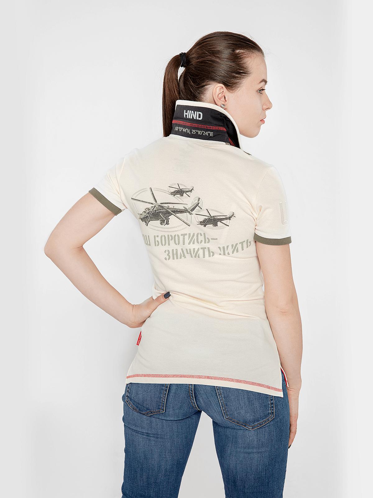 Жіноче Поло 16 Бригада. Колір кремовий.  Технологія нанесення зображень: вишивка, шовкодрук.