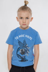 Kids T-Shirt This Is My Sea. T-shirt: unisex, well suited for both boys and girls.