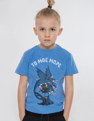Kids T-Shirt This Is My Sea. Color sky blue. T-shirt: unisex, well suited for both boys and girls.
