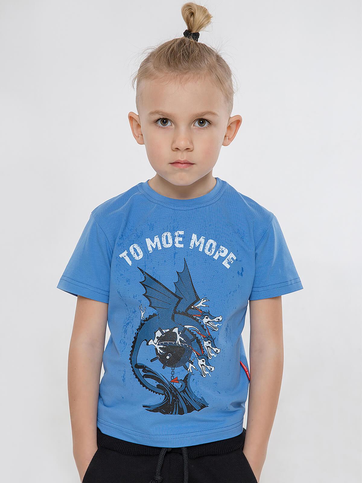 Дитяча Футболка То Моє Море. Колір блакитний. Футболка: унісекс, добре пасує і хлопчикам, і дівчаткам  Матеріал: 95% бавовна, 5% спандекс.