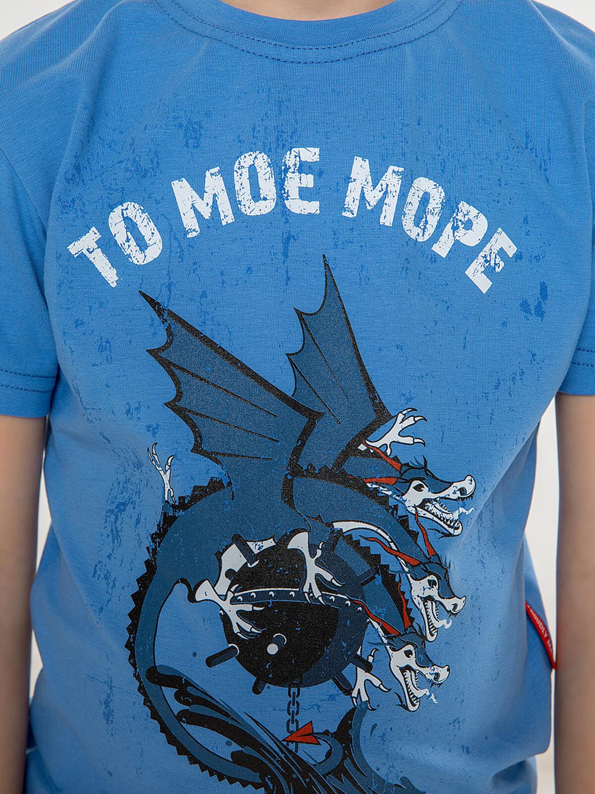 Kids T-Shirt This Is My Sea.   Технологія нанесення зображень: шовкодрук.