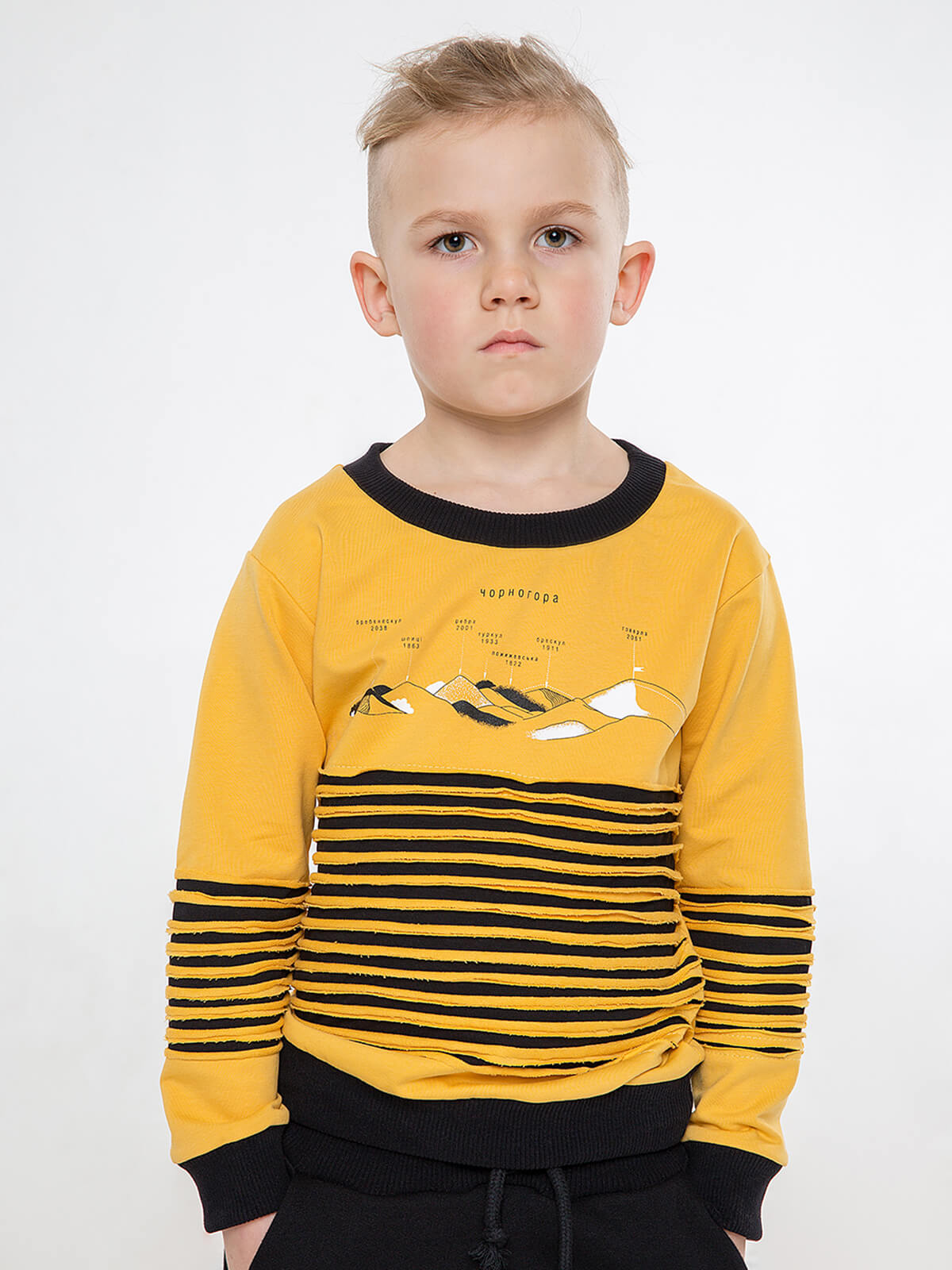 Kids Sweatshirt Chornogora. Color yellow. Hoodie: unisex, well suited for both boys and girls.