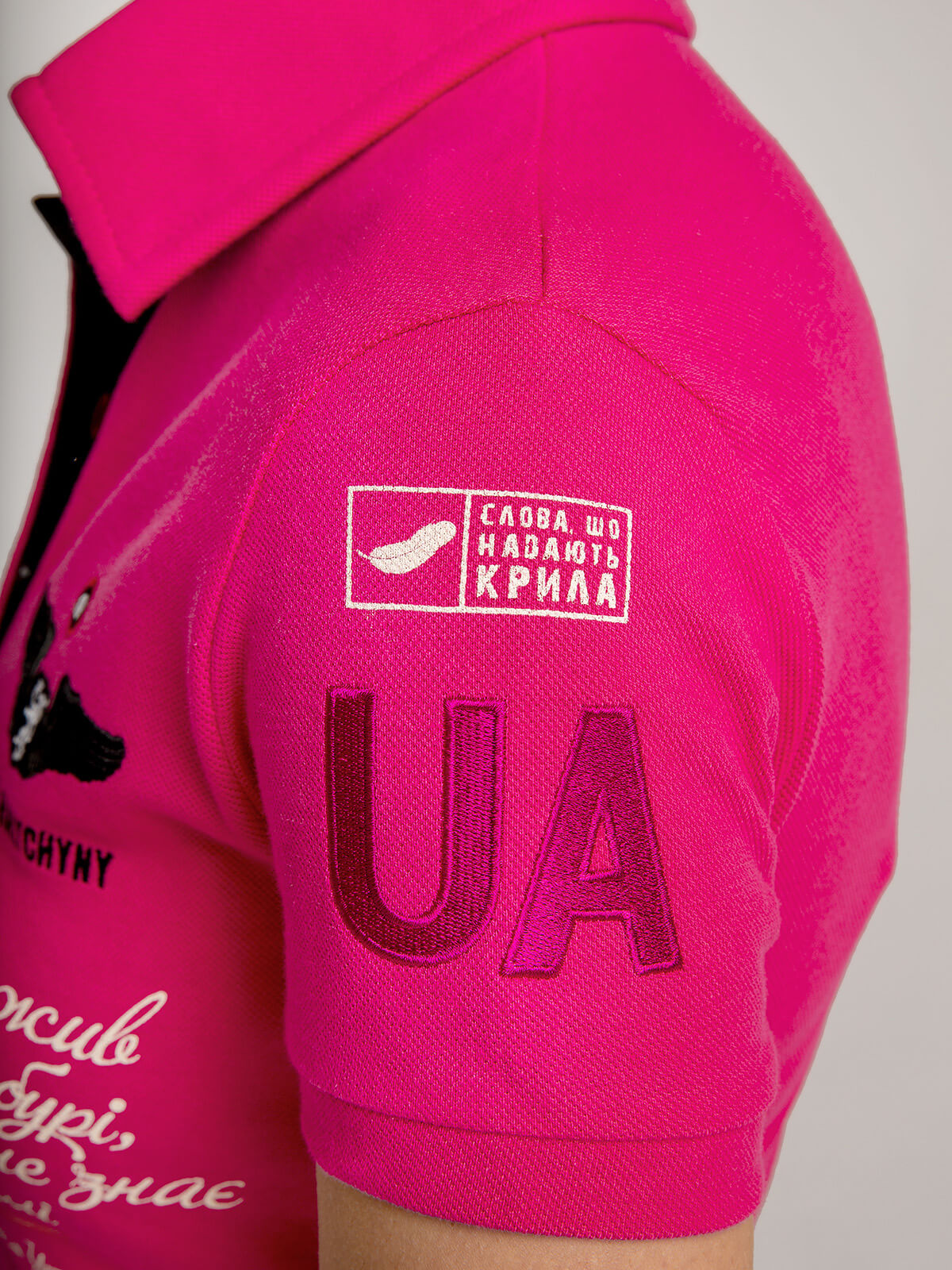 Women's Polo Shirt Lesia Ukrainka. Color pink.  Height of the model: 175 cm  The color shades on your screen may differ from the original color.