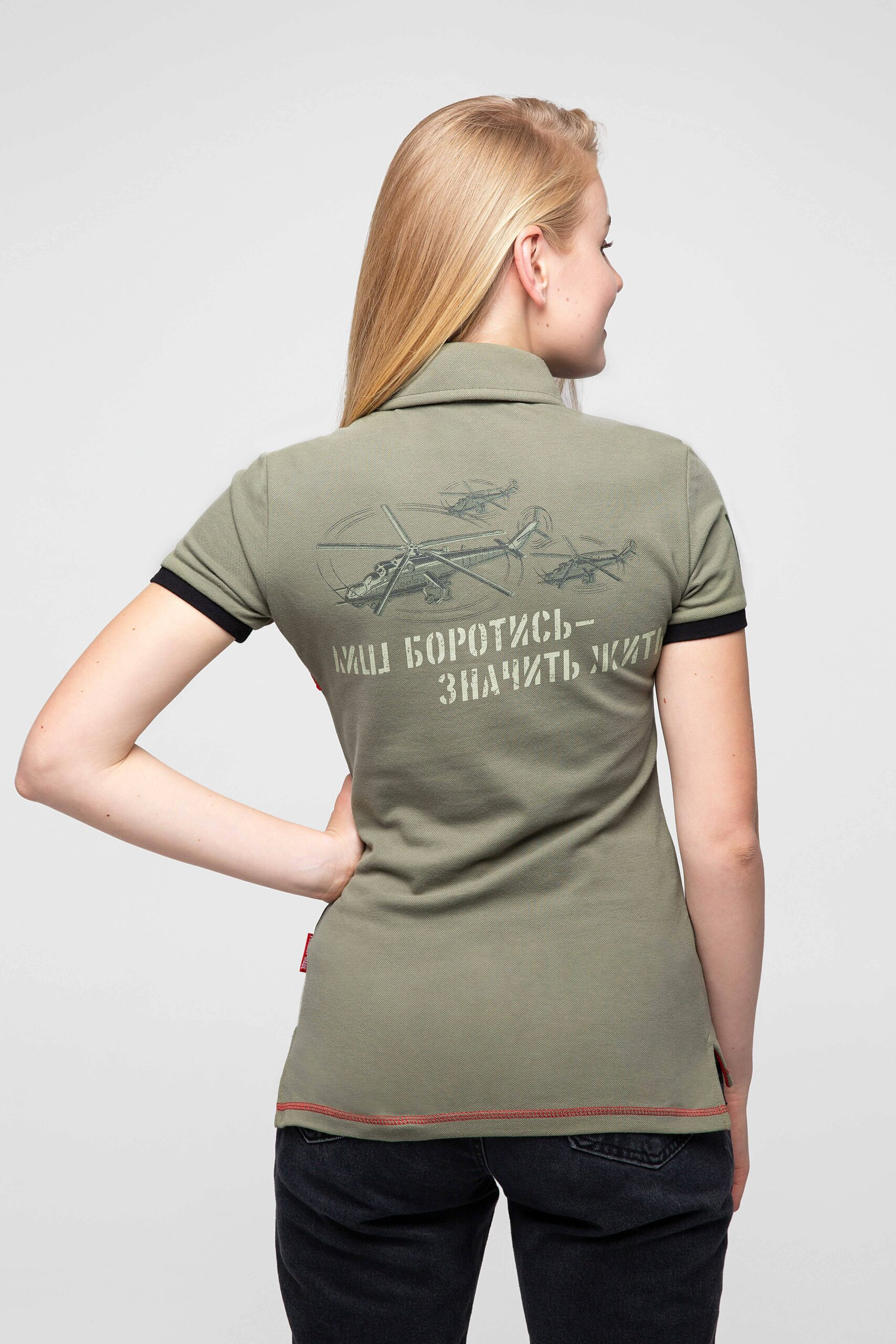 Women's Polo Shirt 16 Brigade. Color khaki.  Size worn by the model: S.