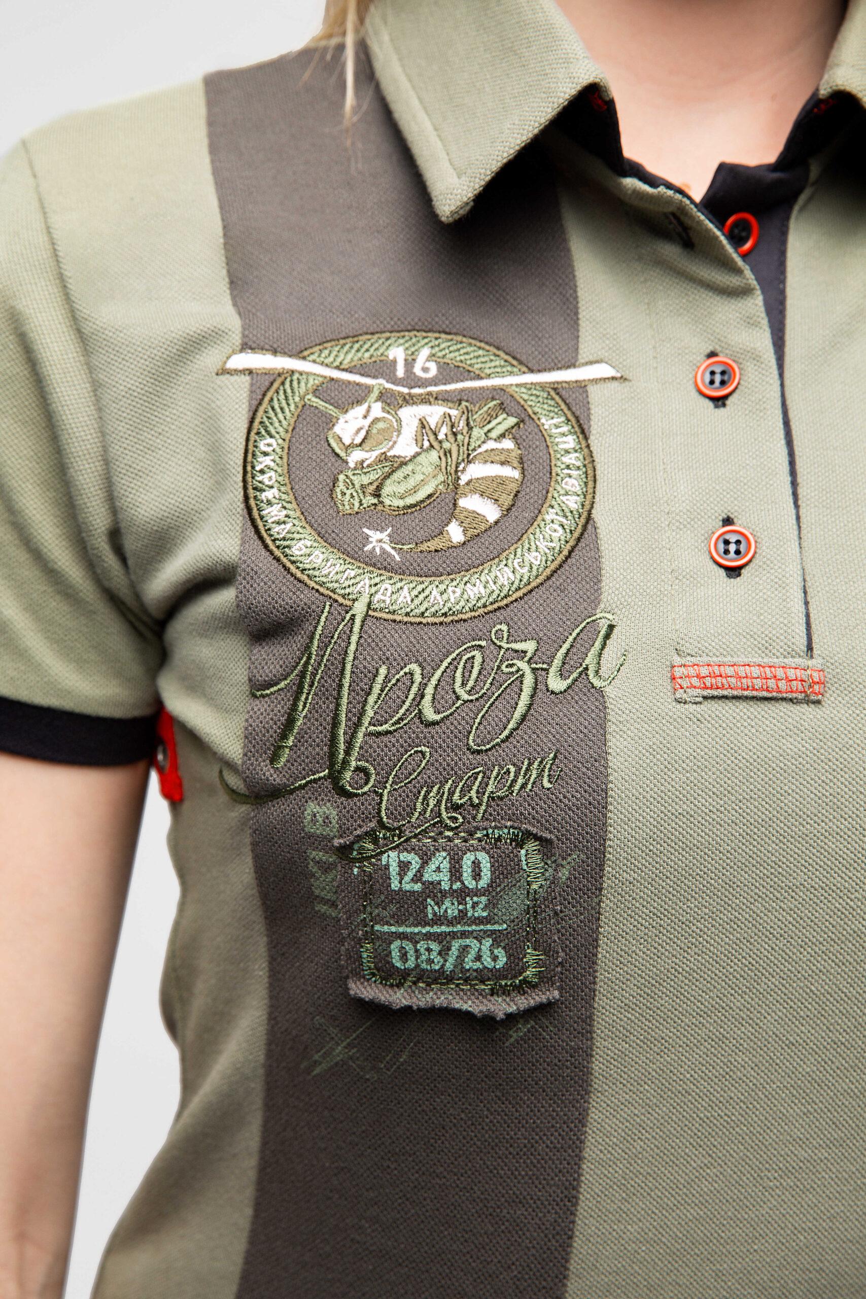 Women's Polo Shirt 16 Brigade. Color khaki. .