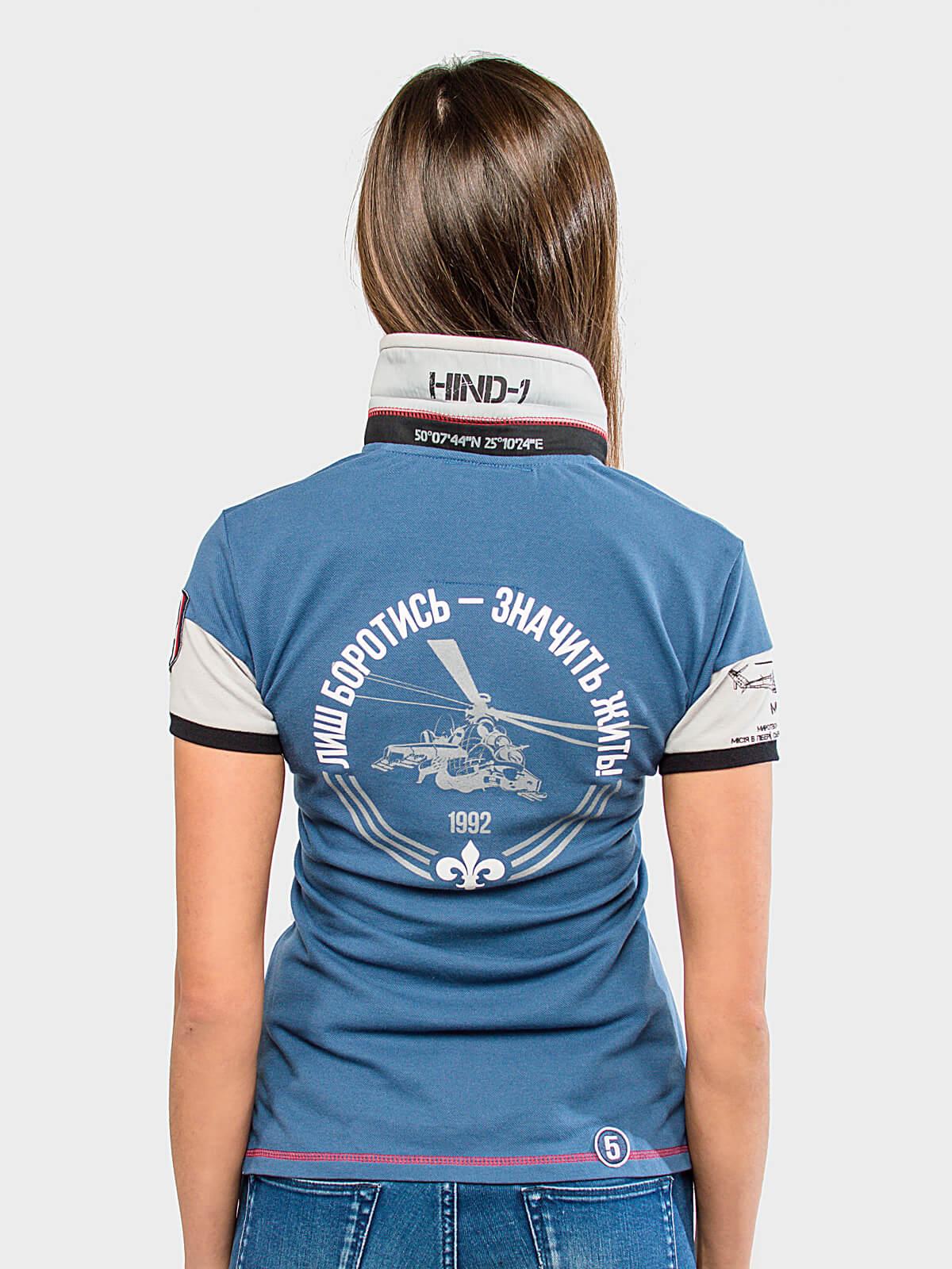 Women's Polo Shirt 16 Brigade. Color denim.  Тканина піке: 100% бавовна.