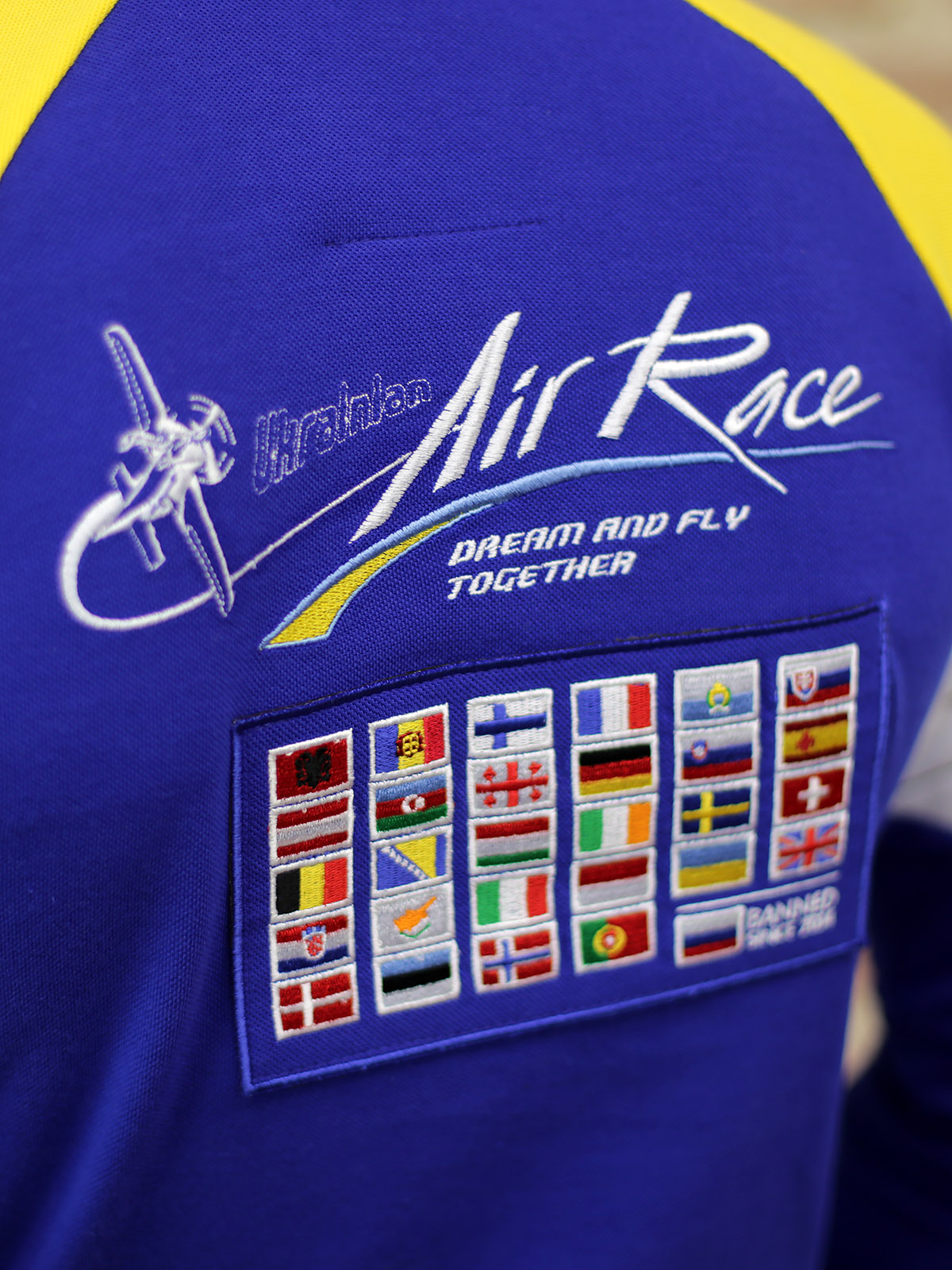 Men's Polo Long Air Race Kyiv. Color navy blue.  Height of the model: 176 cm.