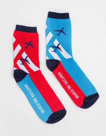 Шкарпетки Руслан. Колір бірюзовий. Матеріал: 95% бавовна, 5% еластан  Товар обміну та поверненню не підлягає згідно закону.