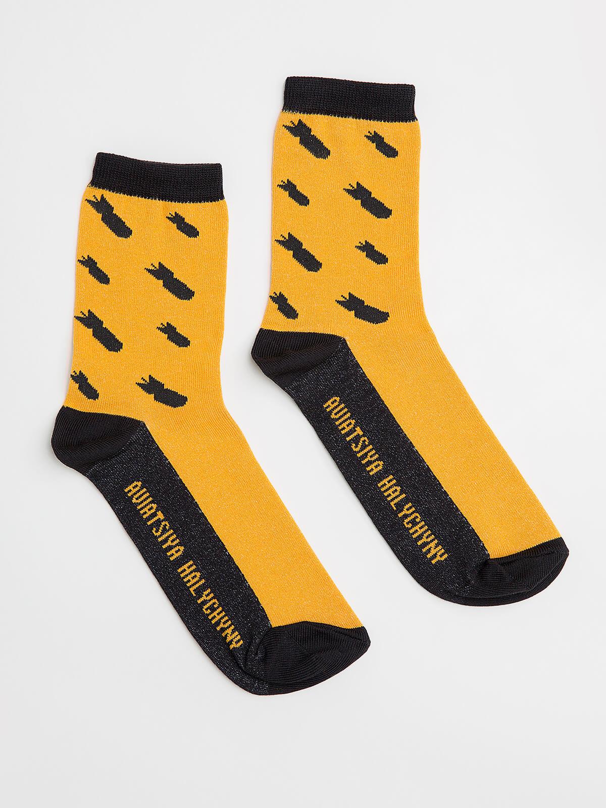 Шкарпетки Бомби. Колір жовтий. 95% бавовна, 5% еластан  Товар обміну та поверненню не підлягає згідно закону.