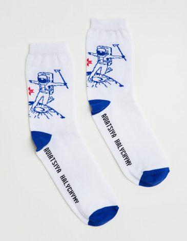 Socks Hutsul Space Program. Color white. 95% бавовна, 5% еластан.