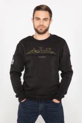 Men's Sweatshirt Marmarosy. Unisex sweatshirt (men's sizes).