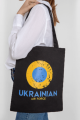 Eco Bag Ukrainian Air Force. Material of the bag: serge Size: height – 39 cm, width – 33,5 cm.