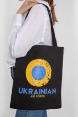 Eco Bag Ukrainian Air Force. Маємо зручну торбу для твоїх речей.