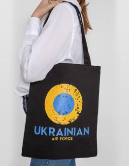 Eco Bag Ukrainian Air Force. Color dark blue. Маємо зручну торбу для твоїх речей.